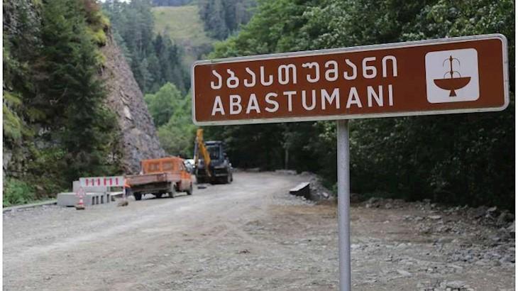 აბასთუმანი