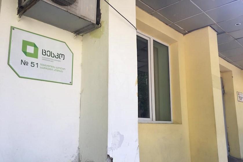 ზესტაფონის საოლქო-საარჩევნო კომისია