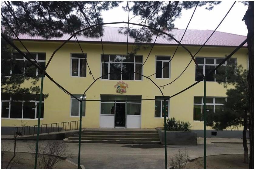 56-ე ბაგა-ბაღი