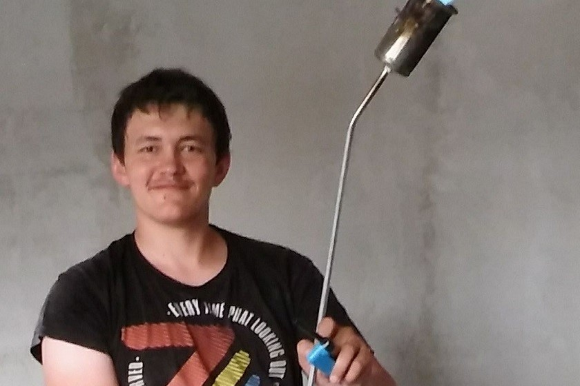 იან კუჩიაკი