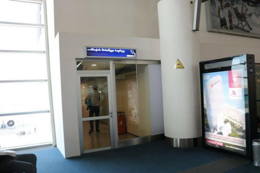 მოსაწევი სივრცე აეროპორტში