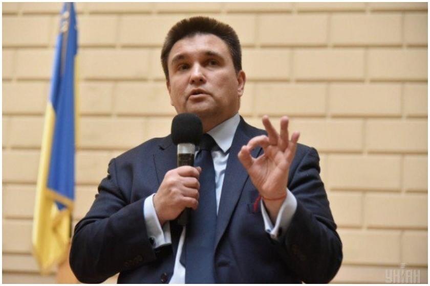 პაველ კლიმკინი