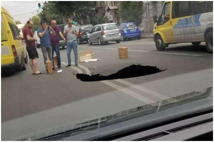 ჩიტაიას ქუჩა