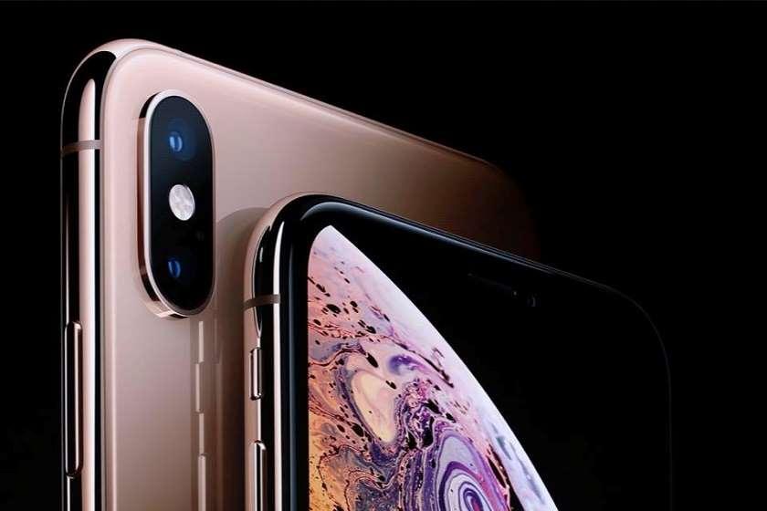 iPhone XS Max-ი