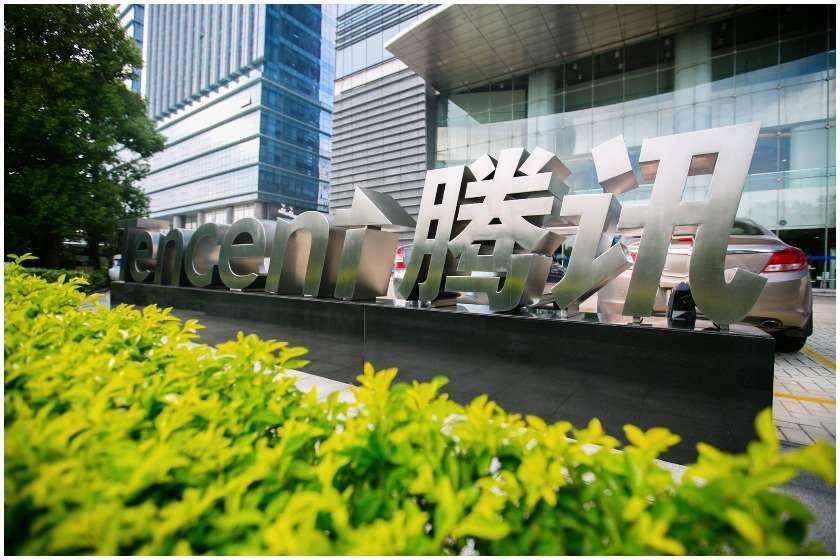 კომპანია Tencent