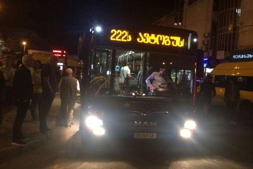 ღამის ავტობუსი