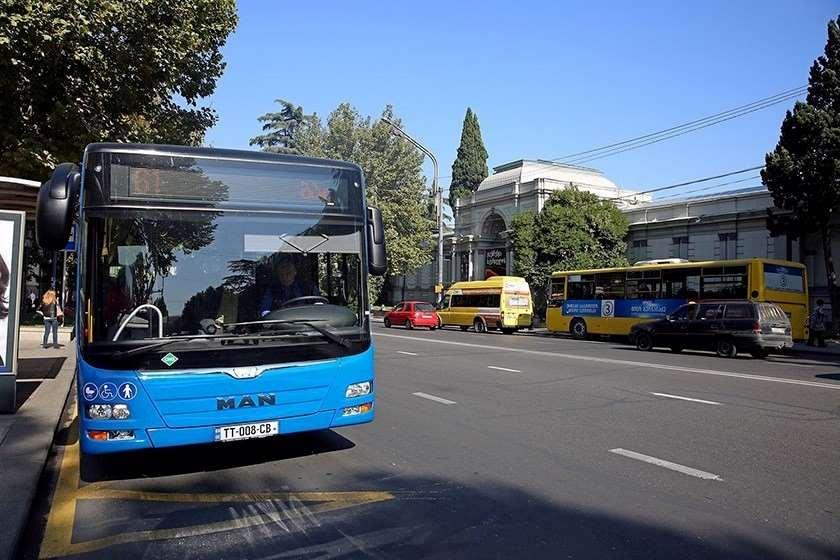 ლურჯი ავტობუსი