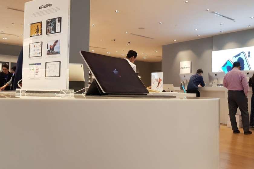 Apple-ის მაღაზია