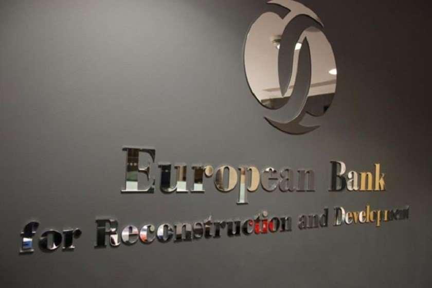 ევროპის რეკონსტრუქციისა და განვითარების ბანკი