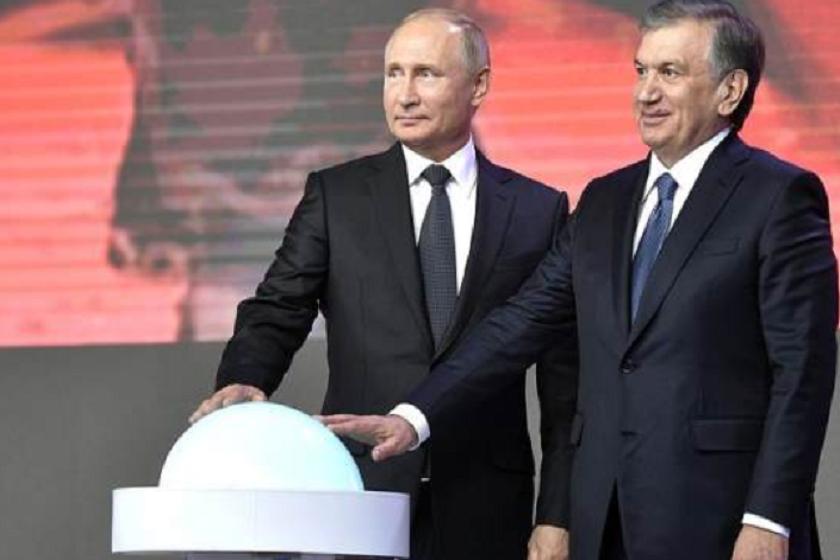 რუსეთი და უზბეკეთი ბირთვულ ელექტროსადგურს ერთად ააშენებენ