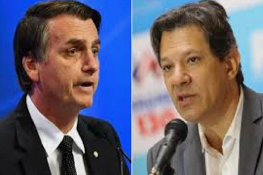 ბრაზილიის საპრეზიდენტო არჩევნები