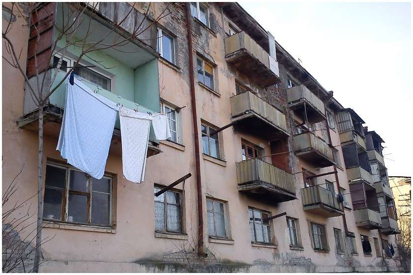 მრავალსართულიანი საცხოვრებელი სახლი