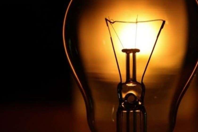 ელექტროენერგიის სუბსიდია