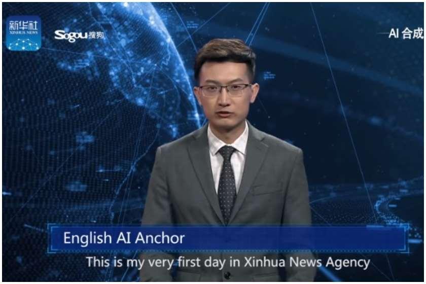 ახალი ამბების წამყვანი რობოტი