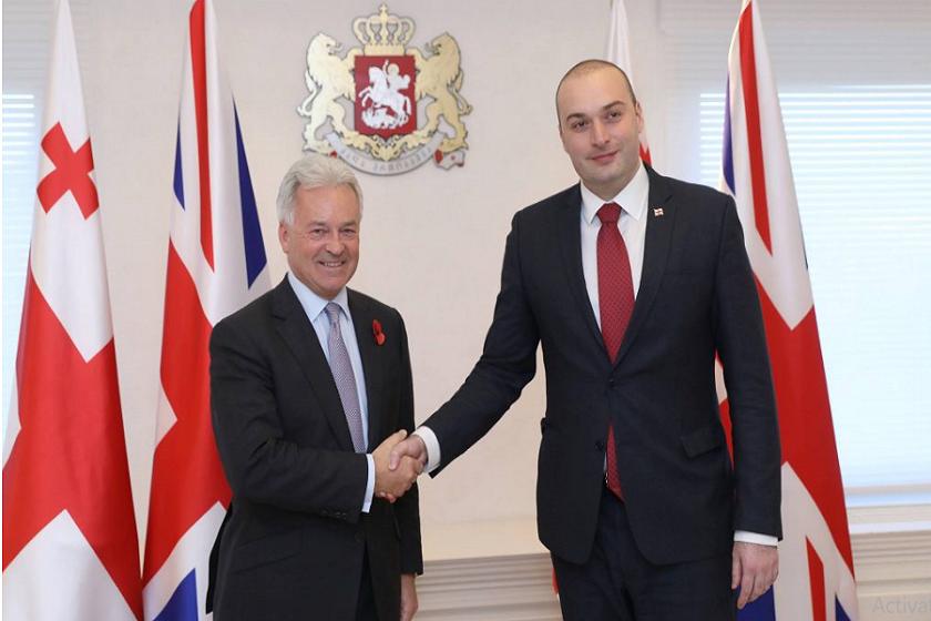 პრემიერ-მინისტრი დიდი ბრიტანეთის სამეფოს სახელმწიფო მინისტრს შეხვდა