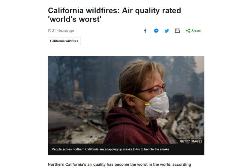 კალიფორნია ხანძარი