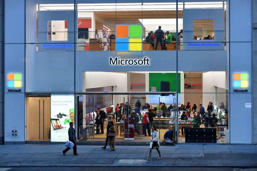 Microsoft-ის მაღაზია