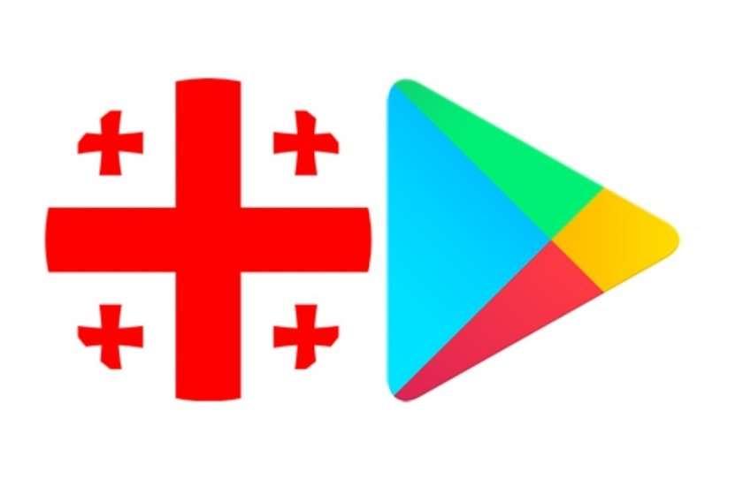 საქართველო Google Play Store