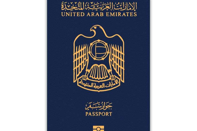 არაბთა გაერთიანებული საამიროების პასპორტი