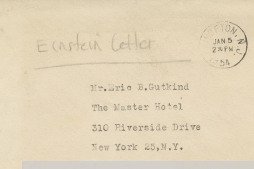 აინშტაინის წერილი ღმერთზე