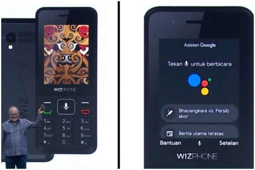ახალი ტელეფონი