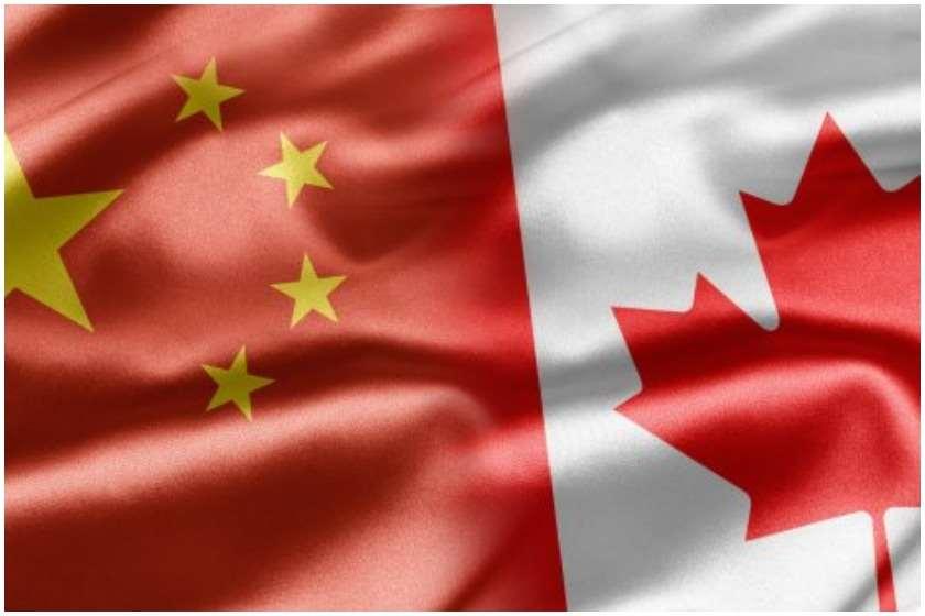 კანადისა და ჩინეთის დროშა