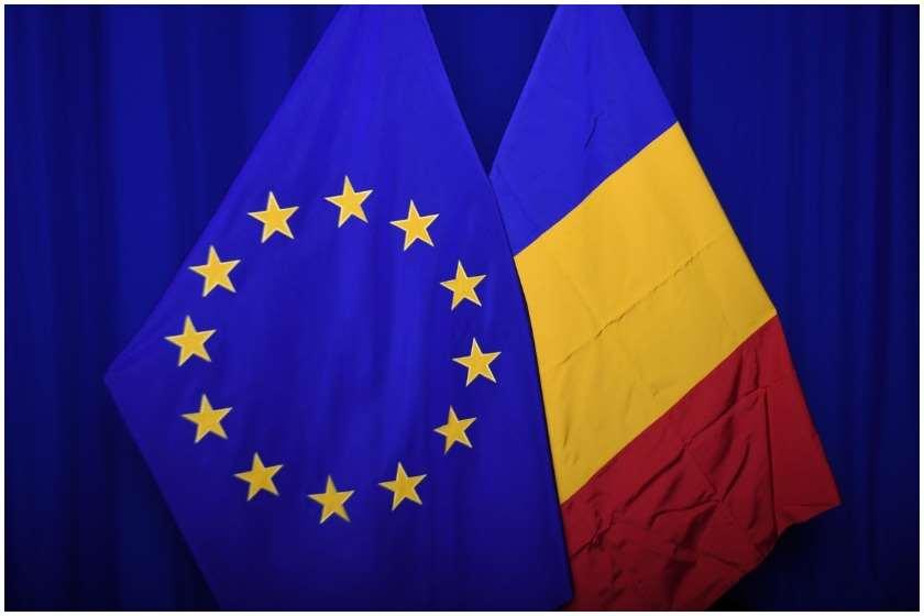 ევროკავშირისა და რუმინეთის დროშა