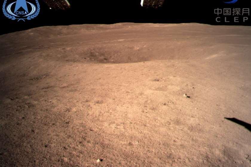 მთვარის შუსწავლელი ზედაპირი