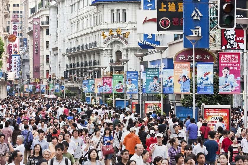 ჩინეთი მოსახლეობა