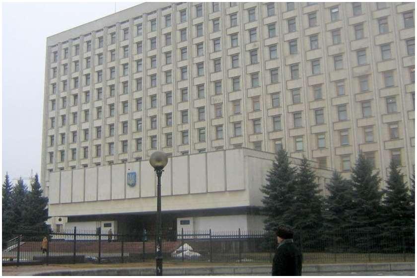 უკრაინის ცენტრალური საარჩევნო კომისია