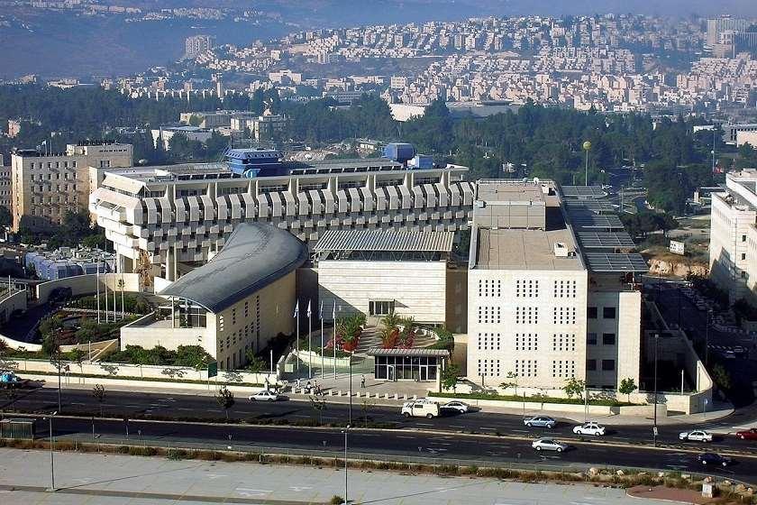 ისრაელის საგარეო უწყება
