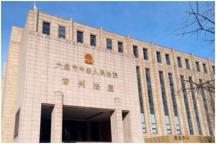 ჩინეთის სასამართლო