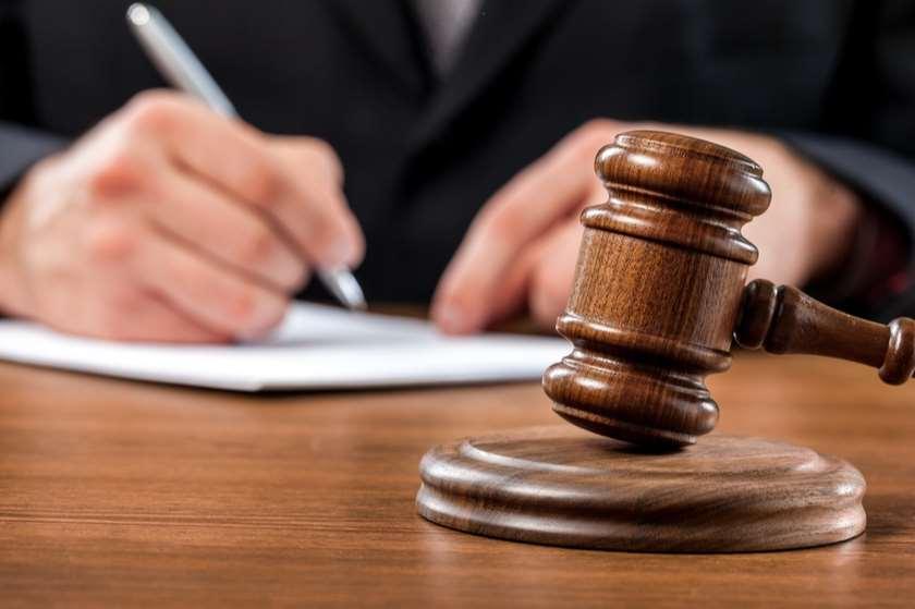 მოსამართლეების დანიშვნა
