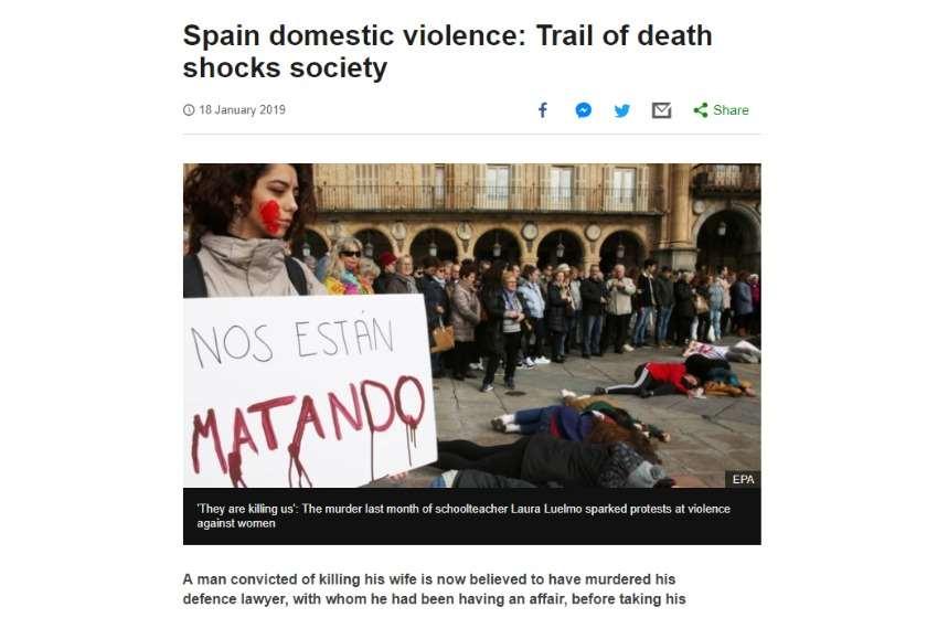 ძალადობა