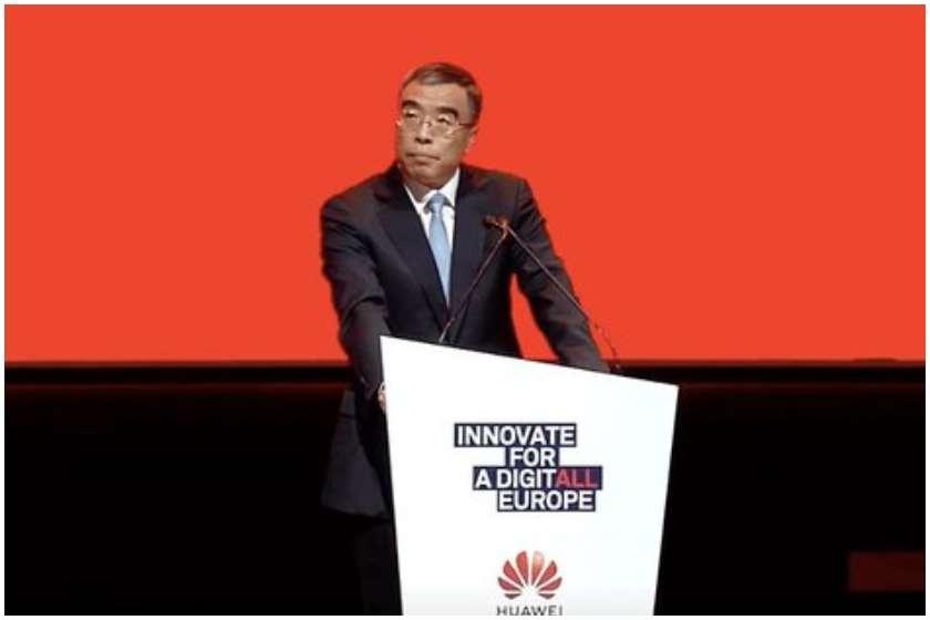 Huawei-ს თავმჯდომარე