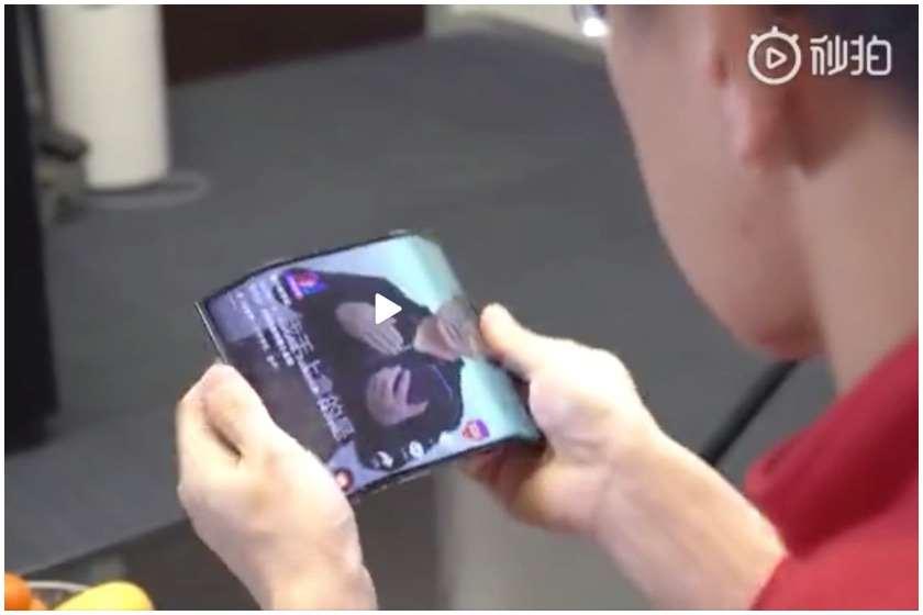 Xiaomi-ის დასაკეცი სმარტფონი