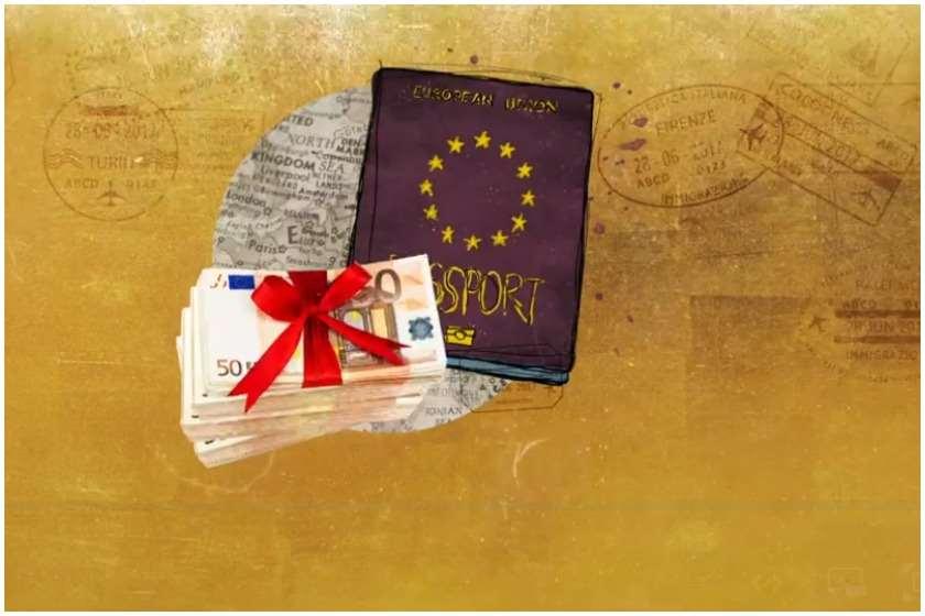 ევროკავშირი პასპორტი