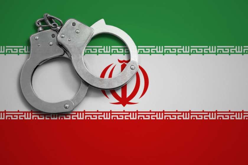 ირანი დაკავება