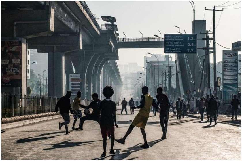 ეთიოპია