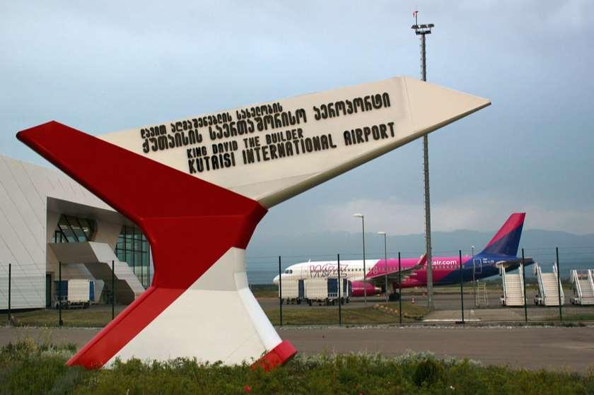 ქუთაისის საერთაშორისო აეროპორტი