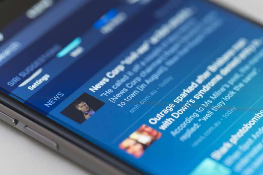 ახალი ამბები iPhone-ზე