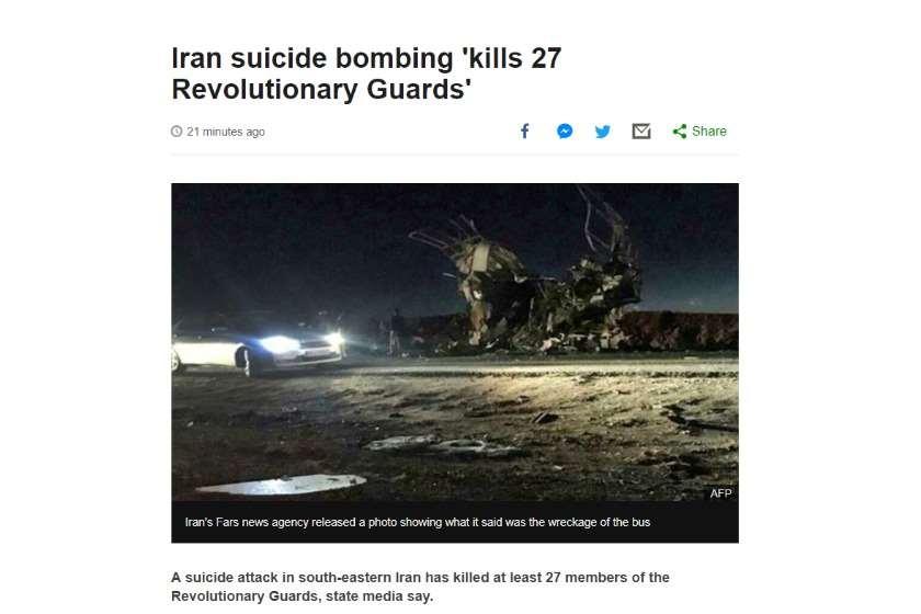 თავდასხმა ირანის გუშაგთა კორპუსზე