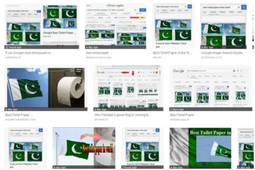 პაკისტანის დროშა