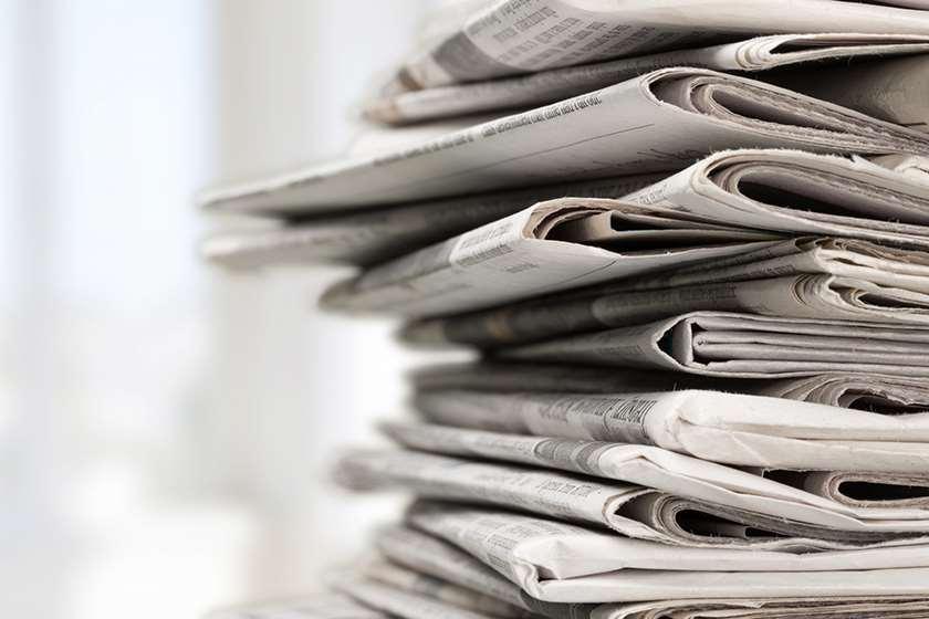 ჟურნალისტიკის დღე