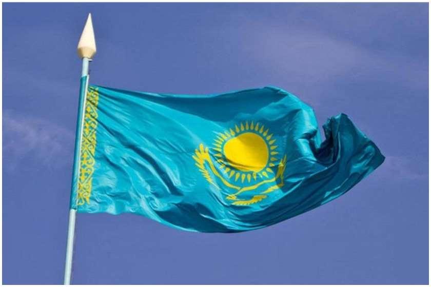 ყაზახეთის დროშა
