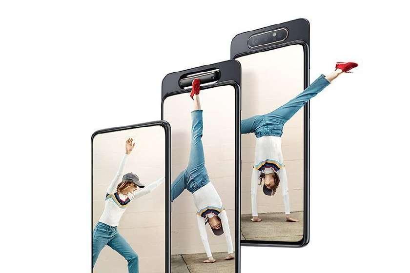 Samsung Galaxy А80