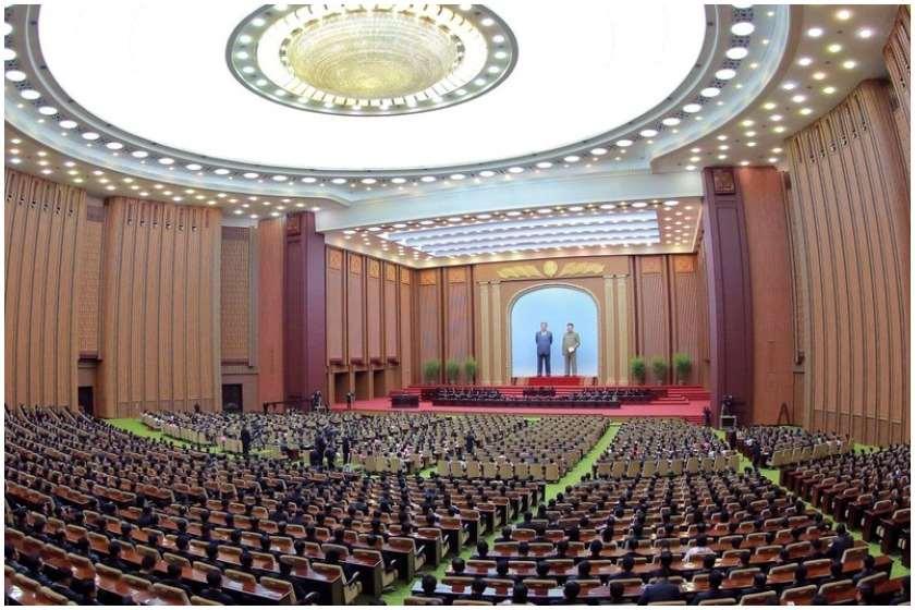 ჩრდილოეთ კორეის პარლამენტი