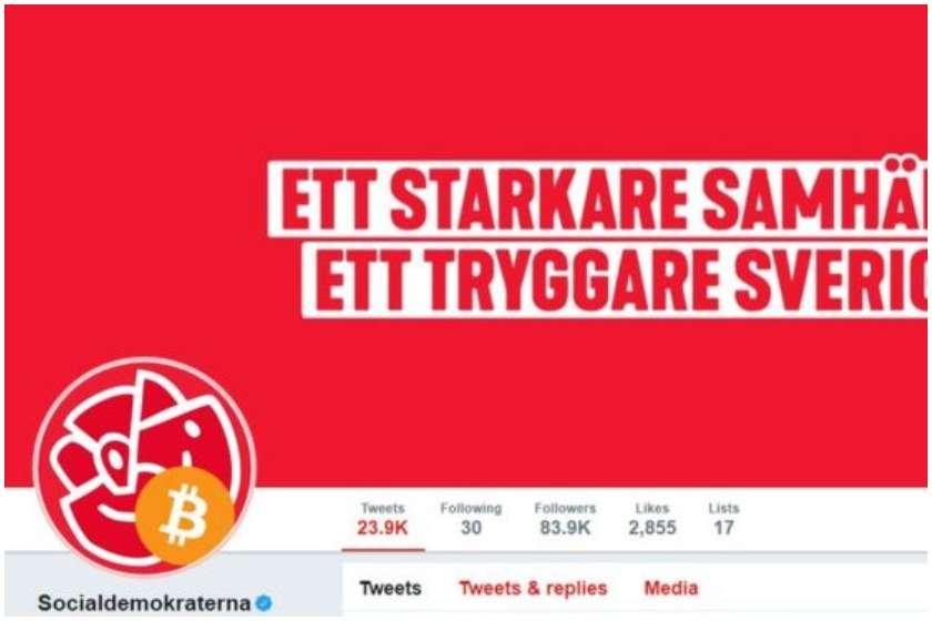 Twitter-ის გვერდი