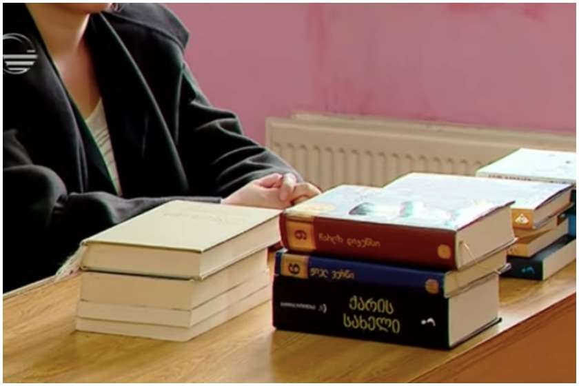 წიგნები