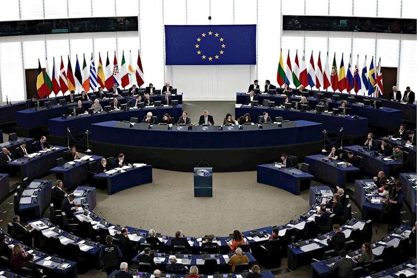 ევროპარლამენტის პლენარული სხდომების დარბაზი. სტრასბურგი, საფრანგეთი